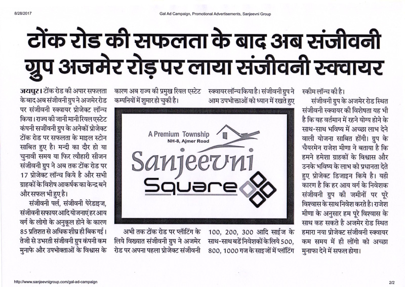Sanjeevni Group Jaipur